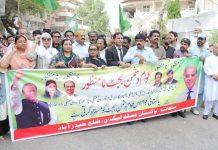 حیدر آباد ،پاکستان مسلم لیگ(ن) کے کارکنان بجٹ کے خلاف پریس کلب کے سامنے احتجاج کررہے ہیں