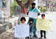 حیدر آباد، دادو کا رہائشی بچوں کے ساتھ مطالبات کے حق میں پریس کلب کے سامنے مظاہرہ کررہاہے