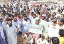 لاڑکانہ ،مشہوری برادری کے افراد مہنگائی اور بجلی کی لوڈشیڈنگ کے خلاف احتجاج کررہے ہیں