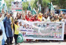 حیدر آباد : پاکستان زندہ باد موومنٹ کی جانب سے پاک فوج کی حمایت میں ریلی نکالی جارہی ہے