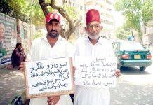 حیدرآباد ،دادو کے رہائشی مطالبات کے حق میں پریس کلب کے سامنے مظاہرہ کررہے ہیں
