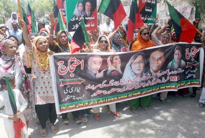 حیدر آباد : پیپلز پارٹی کی خواتین کارکنان آصف زرداری کی گرفتاری کیخلاف احتجاجی ریلی نکال رہی ہیں