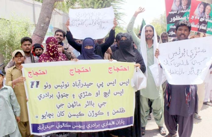 حیدر آباد : بھینس کالونی کے رہائشی علاقے میں منشیات فروشی کیخلاف پریس کلب پر سراپا احتجاج ہیں