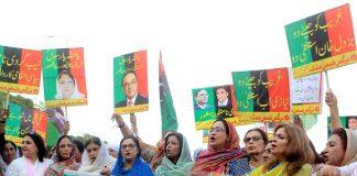 اسلام آباد: پیپلز پارٹی شعبہ خواتین کی جانب سے نیشنل پریس کلب کے باہر آصف زرداری اور فریال تالپور کی گرفتاری کیخلاف مظاہرہ کیا جارہا ہے