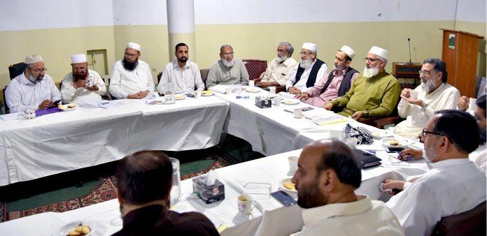 راولپنڈی : امیر جماعت اسلامی سٹی ڈسٹرکٹ سید عارف شیرازی زونل امراء کے اجلاس سے خطاب کررہے ہیں