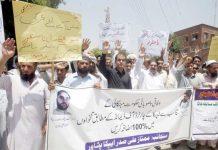پشاور،ایپکا کے تحت مطالبات کی عدم منظوری پر پریس کلب کے سامنے احتجاج کیاجارہا ہے