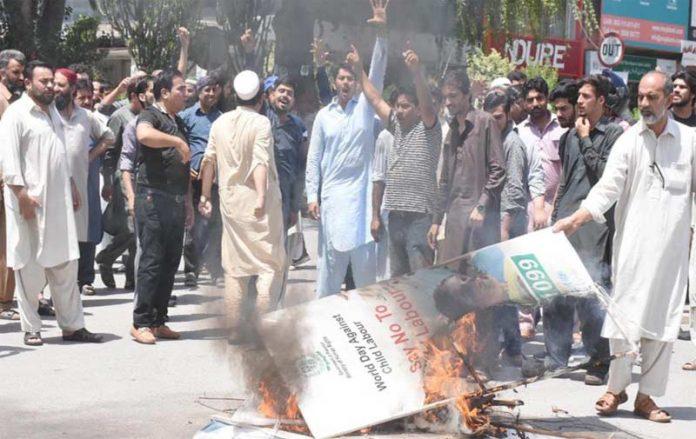 اسلام آباد ،تاجر برادری سی ڈی اے کے خلاف سراپا احتجاج ہیں