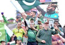 مانچسٹر: ورلڈ کپ، پاک بھارت میچ کے موقع پر پاکستانی شائقین پرجوش دکھائی دے رہے ہیں