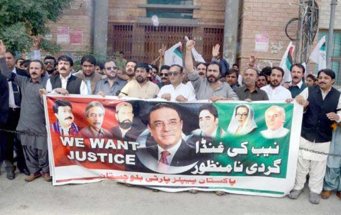 کوئٹہ ،پاکستان پیپلزپارٹی بلوچستان کے جیالے اپنے قائد آصف زرداری کی گرفتاری کیخلاف پریس کلب کے سامنے احتجاج کررہے ہیں