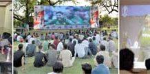 12 ویں آئی سی سی کرکٹ ورلڈ کپ 2019 ء میں پاکستان اور بھارت کے درمیان کھیلے جانے والے میچ کو دیکھنے کے لیے ملک کے مختلف شہروں میں آویزاں کی گئی اسکرینز کے سامنے شائقین کرکٹ لطف اندوز ہورہے ہیں