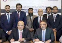 میزان بینک اور آئی بی اے کے درمیان بینکنگ سیکٹرز میں ہونے والے معاہدے کے بعد گروپ فوٹو