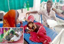 بہار: سخت گرمی سے متاثر ہونے والے بچے کو طبی امداد فراہم کی جارہی ہے' جاں بحق ہونے والی بچی کی ماں غم سے نڈھال ہے