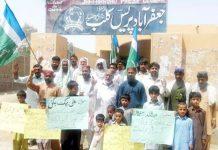 جعفرآباد ،ڈیر بگٹی میں دہشت گردوں کے ہاتھوں جماعت اسلامی کے دو کارکنان بھائیوں کے قاتلوں کی عدم گرفتاری پر احتجاج کیا جارہا ہے