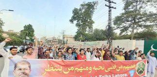 لاہور،اسلامی جمعیت طلبہ کے تحت سابق مصری صدر ڈاکٹر محمد مرسی کی حمایت میں ریلی نکالی جارہی ہے
