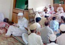 امیر جماعت اسلامی کراچی حافظ نعیم الرحمن، اسحاق خان اور فضل احد مولانا نورالہدیٰ کے انتقال پر ان کے صاحبزادے سے تعزیت کر رہے ہیں