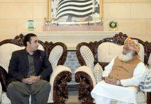 اسلام آباد: بلاول زرداری سے جے یو آئی (ف) کے سربراہ مولانا فضل الرحمن ملاقات کررہے ہیں