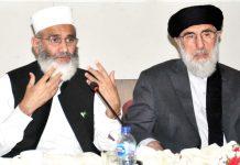 اسلام آباد: جماعت اسلامی پاکستان کی جانب سے سابق افغان وزیراعظم گل بدین حکمت یارکے اعزاز میں دیے گئے استقبالیے سے سینیٹر سراج الحق خطاب کررہے ہیں