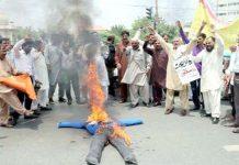لاہور: آل پاکستان کلرک ایسوسی ایشن (ایپکا) کے تحت احتجاجی مظاہرہ کیاجارہاہے