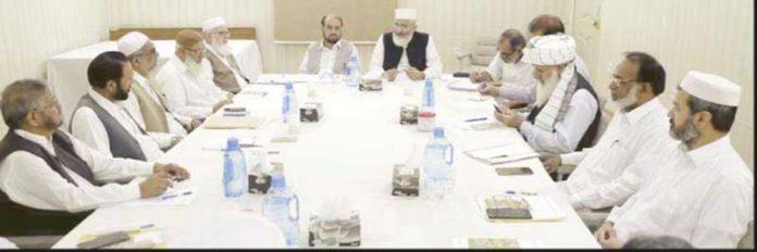 لاہور: امیر جماعت اسلامی پاکستان سراج الحق مرکزی ذمے داران سے خطاب کررہے ہیں
