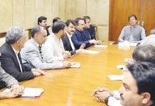 اسلام آباد:تحریک انصاف کے سینیٹرز وزیر اعظم عمران خان سے ملاقات کررہے ہیں