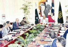 اسلام آباد: مشیر خزانہ ڈاکٹر عبد الحفیظ کابینہ کمیٹی برائے نجکاری کے اجلاس کی صدارت کررہے ہیں