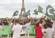 برسلز: پاکستانی شہری پاکستان اور پاک فوج کے حق میں ریلی نکال رہے ہیں