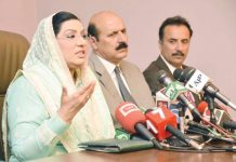 اسلام آباد: مشیر اطلاعات و نشریات فردوس عاشق اعوان پریس کانفرنس کررہی ہیں