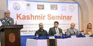 اسلام آباد: کشمیر پر پارلیمانی کمیٹی کے چیئرمین فخر امام کشمیر کانفرنس سے خطاب کررہے ہیں