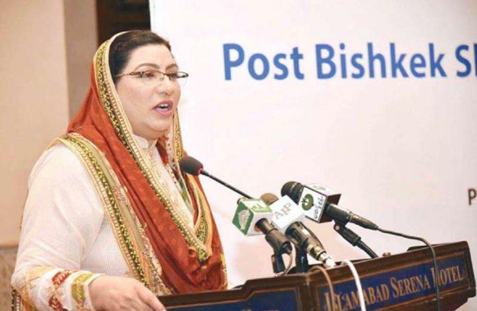 اسلام آباد: مشیر اطلاعات فردوس عاشق اعوان شنگھائی تعاون تنظیم سمٹ سے متعلق تقریب سے خطاب کررہی ہیں