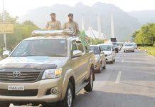 اسلام آباد: اے این ایف کی جانب سے منشیات کی روک تھام سے متعلق عالمی دن پر شاہ فیصل مسجد تا ایف نائن پارک ریلی نکالی جارہی ہے
