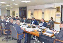 اسلام آباد: چیئرمین نیب جسٹس (ر) جاوید اقبال ایگزیکٹو بورڈ کے اجلاس کی صدارت کررہے ہیں