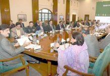 کراچی: وزیراعلیٰ سندھ سید مراد علی شاہ صوبائی ٹاسک فورس اجلاس کی صدارت کررہے ہیں