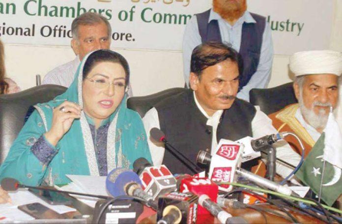 لاہور:معاون خصوصی برائے اطلاعات فردوس عاشق اعوان میڈیا سے گفتگو کررہی ہیں