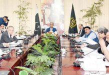 اسلام آباد: مشیر خزانہ ڈاکٹر عبد الحفیظ اشیخ کی زیرصدارت قتصادی رابطہ کمیٹی کا اجلاس ہورہا ہے