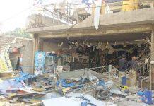 لاہور: اچھرہ میں واقع بیکری میں گیس لیکج سے سلنڈر دھماکے بعد تباہی کا منظر