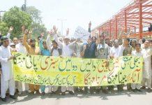 لاہور: آل پاکستان کلرکس ایسوسی ایشن کے زیر اہتمام ملک میں ہونے والی مہنگائی کیخلاف نکالی جانے والی ریلی کے شرکا نعرے لگارہے ہیں