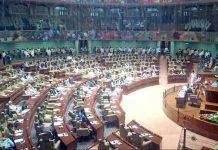 کراچی: سندھ اسمبلی کے اجلاس سے اپوزیشن لیڈر فردوس شمیم نقوی خطاب کررہے ہیں
