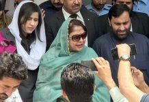 اسلام آباد: فریال تالپور احتساب عدالت پیشی کے بعد میڈیا نمائندوں سے گفتگو کررہی ہیں