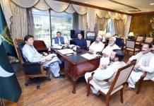 اسلام آباد: وزیراعظم عمران خان سے فاٹا سے تعلق رکھنے والے منتخب نمائندے ملاقات کررہے ہیں