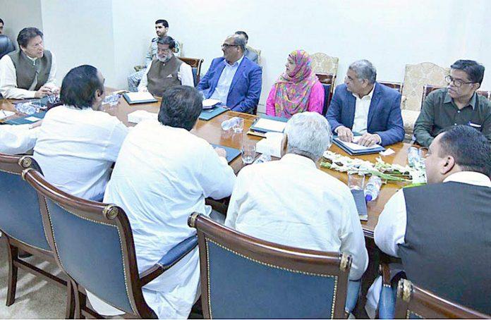 اسلام آباد: وزیراعظم عمران خان سے حیدرآباد، لاڑکانہ، سکھر اور میر پور خاص کے ارکان اسمبلی ملاقات کررہے ہیں