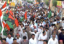 حیدرآباد: پیپلز پارٹی کارکنان سابق صدر آصف زرداری اور فریال تالپور کی گرفتاری کیخلاف احتجاجی ریلی نکال رہے ہیںحیدرآباد: پیپلز پارٹی کارکنان سابق صدر آصف زرداری اور فریال تالپور کی گرفتاری کیخلاف احتجاجی ریلی نکال رہے ہیں