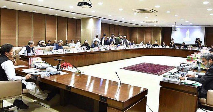 اسلام آبادـ: وزیراعظم عمران خان کابینہ اجلاس کی صدارت کررہے ہیں
