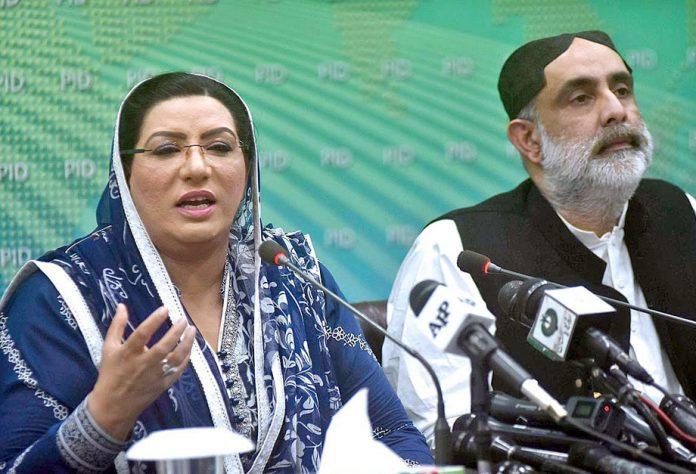 اسلام آباد:مشیر اطلاعات فردوس عاشق اعوان پریس کانفرنس کررہی ہیں