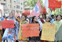 حیدرآباد: عوامی ورکرز پارٹی کی جانب بجٹ کے خلاف احتجاج کیا جارہا ہے