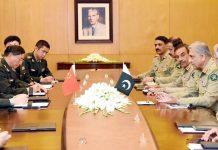 راولپنڈی: آرمی چیف جنرل باجوہ سے چین کی پیپلز لبریشن آرمی کے کمانڈر جنرل ہان وائیگو ملاقات کررہے ہیں
