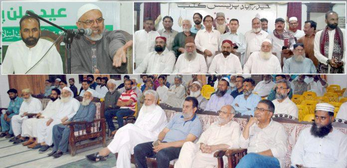 حیدر آباد : جماعت اسلامی زون وسطی کے زیر اہتمام تقریب عید ملن اور محفل مشاعرہ میں ڈاکٹر شاہد رفیق خطاب کررہے ہیں