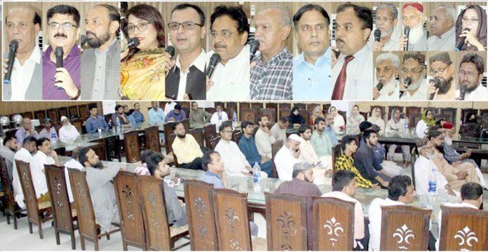 حیدر آباد : پرائیویٹ اسکولز مینجمنٹ ایسوسی ایشن کے زیر اہتمام تقریب سے چیئرمین شرف الزماں اور دیگر خطاب کررہے ہیں