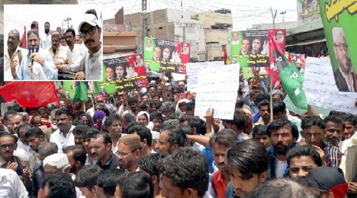 بدین : آصف زرداری کی گرفتاری کیخلاف پیپلز پارٹی کی ریلی سے ایم پی اے تاج محمد ملاح خطاب کررہے ہیں