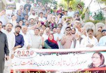 راولپنڈی، پیپلزپارٹی کے جیالے فریال تالپور کی گرفتاری کے خلاف احتجاج کررہے ہیں