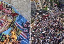 رام اللہ/ غزہ: بحرین میں امریکی سربراہی میں ہونے والی مشرقِ وسطیٰ کانفرنس کے خلاف فلسطینی احتجاج کررہے ہیں' ٹرمپ کا پوسٹر نذرِ آتش کیا جارہا ہے